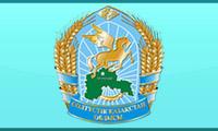 Услуги без посещения ЦОН