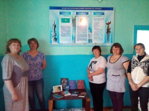 125-летие Магжана Жумабаева